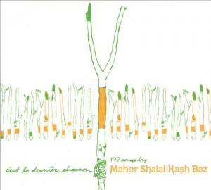 Maher Shalal Hash Baz_c'est la dernière chanson